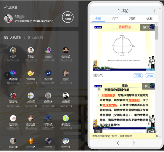 说明: C:\Users\ADMINI~1\AppData\Local\Temp\WeChat Files\b184c5b1276e880b9a1e4eaf43701e7.png